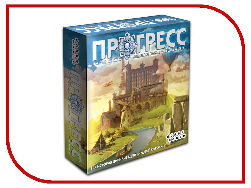 Настольная игра Hobby World Прогресс 1411<br>