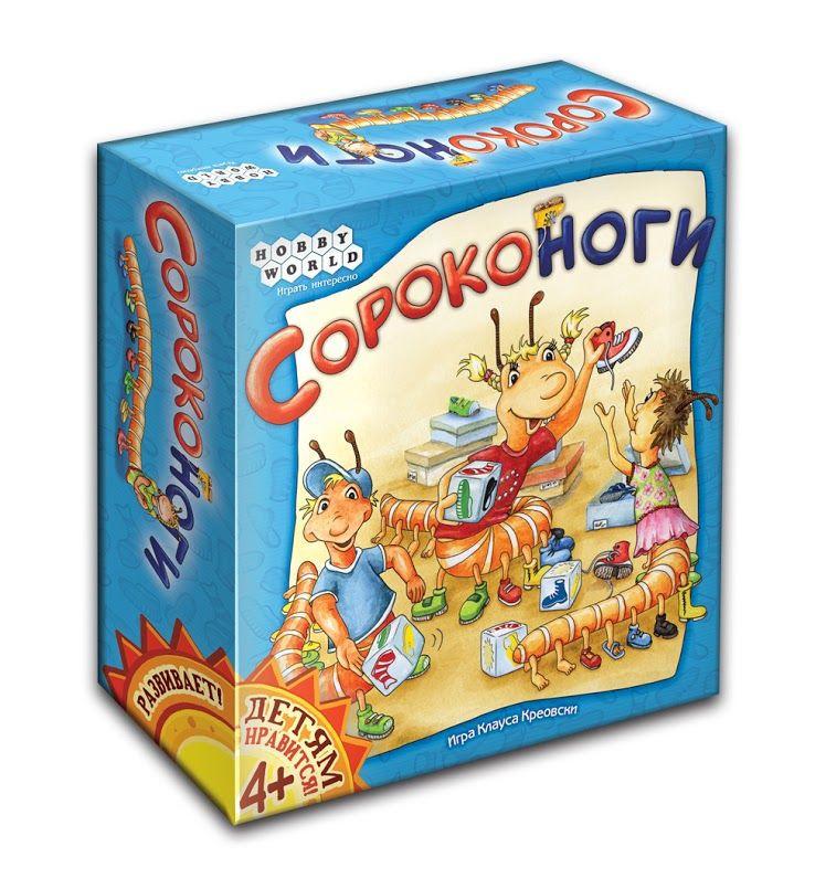 Настольная игра Hobby World Сороконоги 1345 настольная игра hobby world пиратские короли 1597