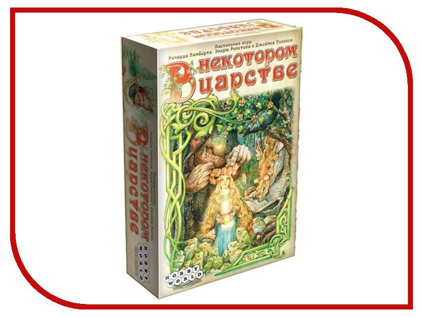 Здесь можно купить В некотором царстве 1399  Настольная игра Hobby World В некотором царстве 1399 настольные игры