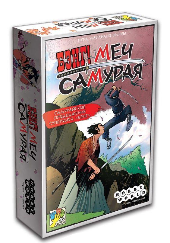 Настольная игра Hobby World Бэнг! Меч Самурая 1421