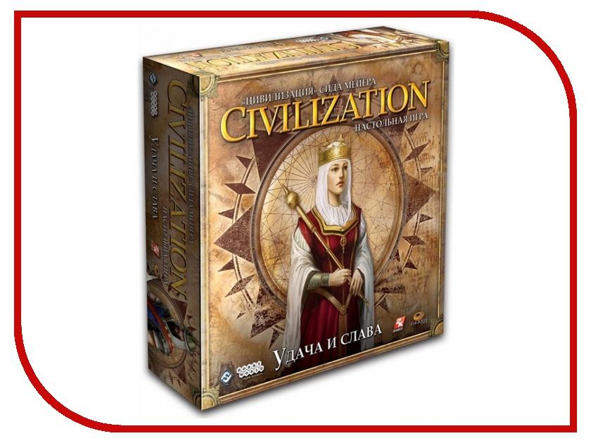 Настольная игра Hobby World Цивилизация Сида Мейера. Удача и Слава 1107<br>