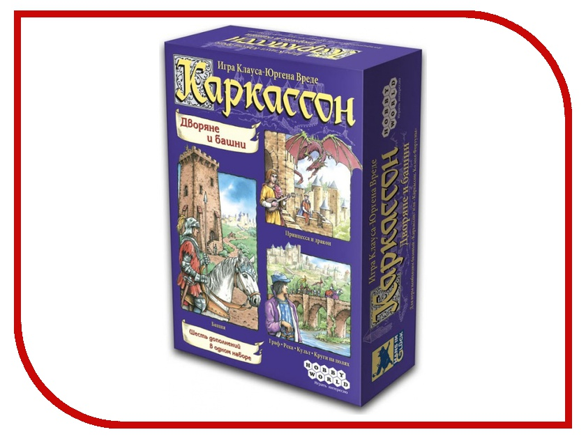Настольная игра Hobby World Каркассон. Дворяне и башни 1034