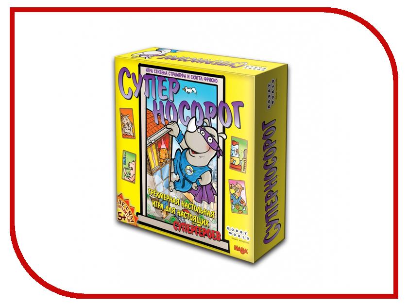 Настольная игра Hobby World Суперносорог 1537 бра l arte luce casablanca l10622 47