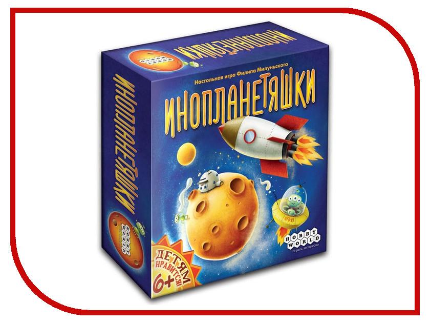Настольная игра Hobby World Инопланетяшки 1527<br>