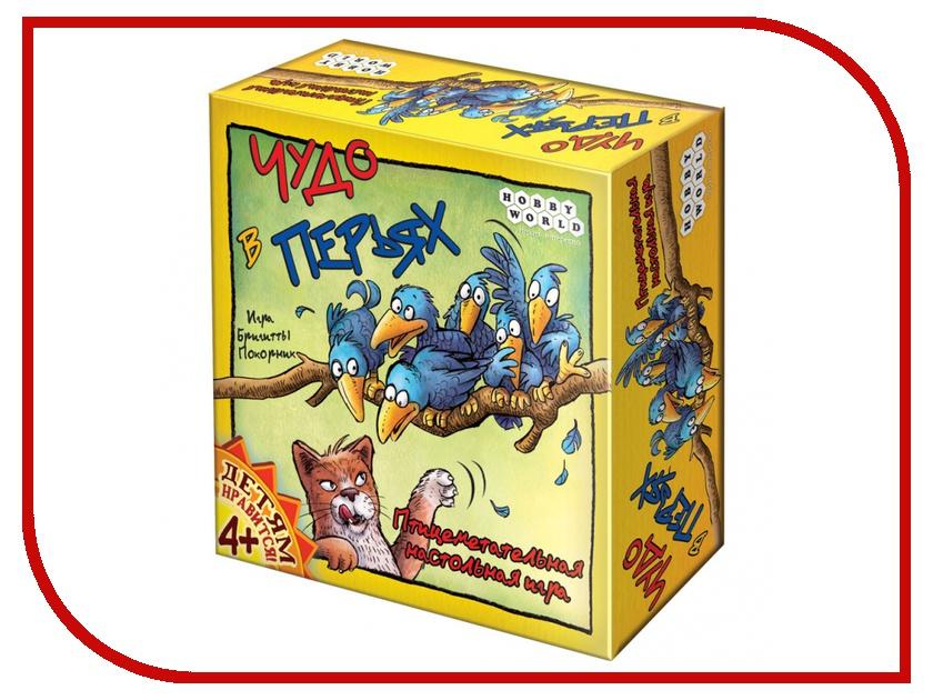 Настольная игра Hobby World Чудо в Перьях 1344<br>