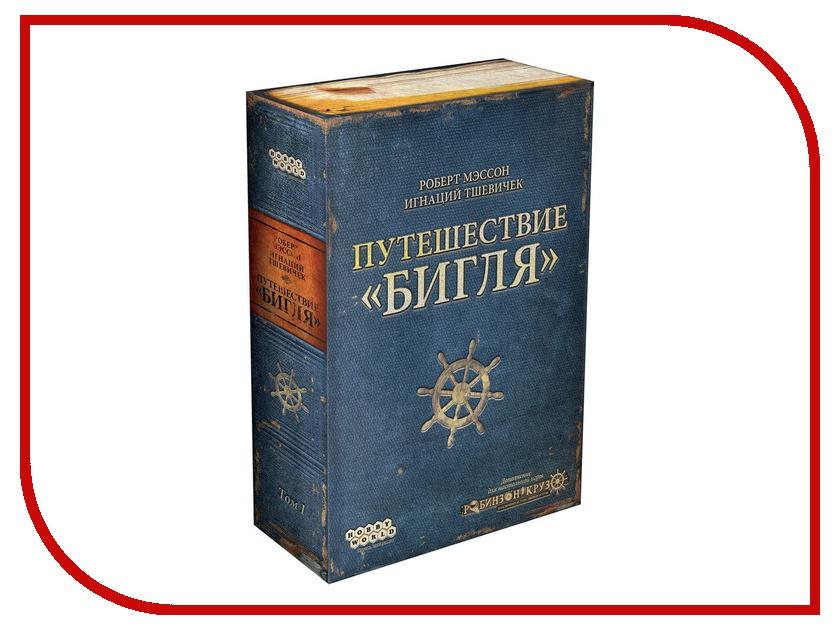 Настольная игра Hobby World Робинзон. Путешествие Бигля 1291<br>