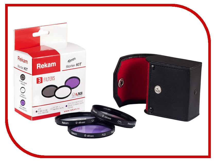Светофильтр Rekam Starter KIT F SET UV+CPL+FLD 49mm<br>