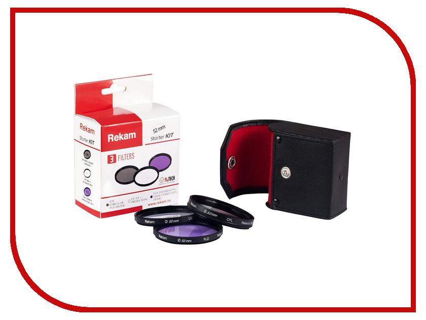 ����������� Rekam Starter KIT F SET UV+CPL+FLD 52mm