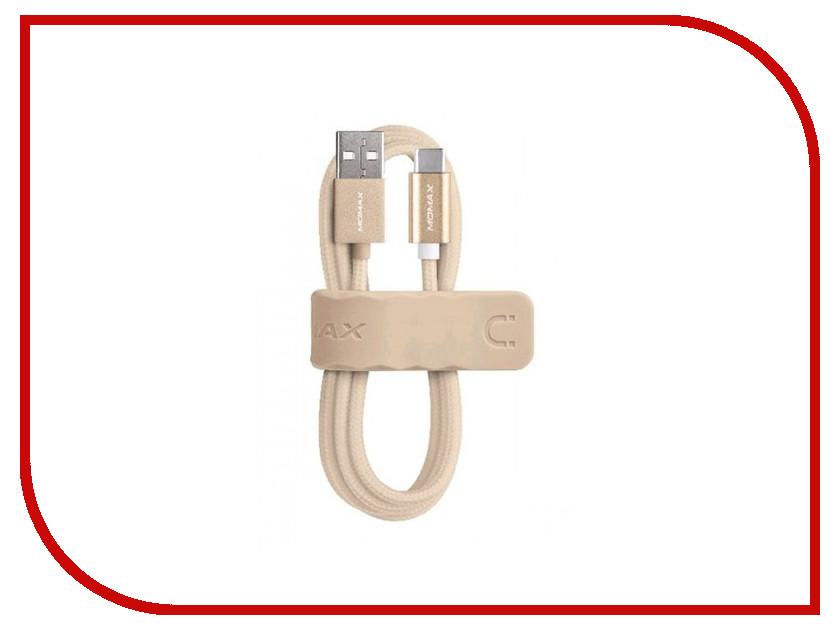 Аксессуар MOMAX USB / Type-C Elite Link 1m DTA Gold<br>