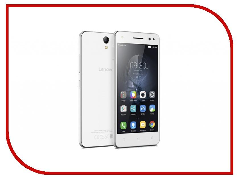 Сотовый телефон Lenovo Vibe S1 Lite (S1La40) White<br>