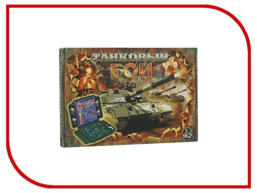Настольная игра Десятое Королевство Танковый бой 00994 савицкий г яростный поход танковый ад 1941 года