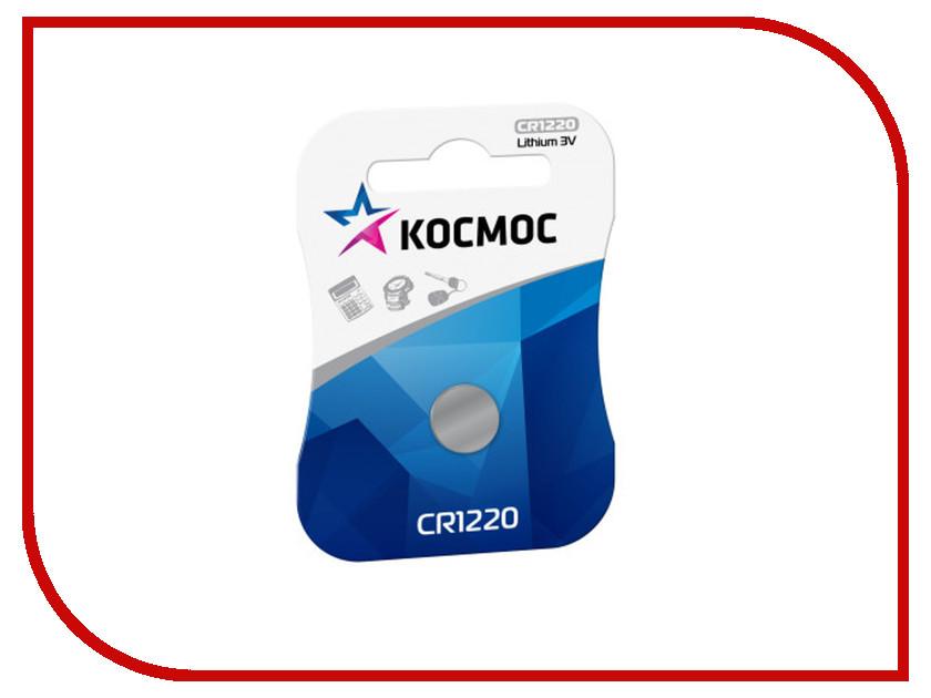 Батарейка CR1220 - Космос CR-1220-1BL KOCR12201BL