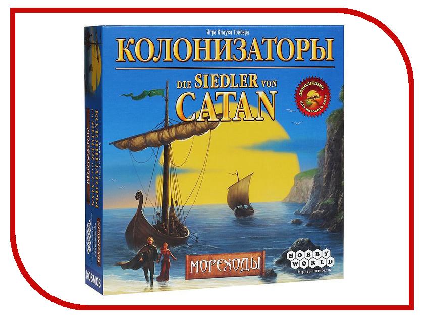 Настольная игра Hobby World Колонизаторы. Мореходы 1133<br>