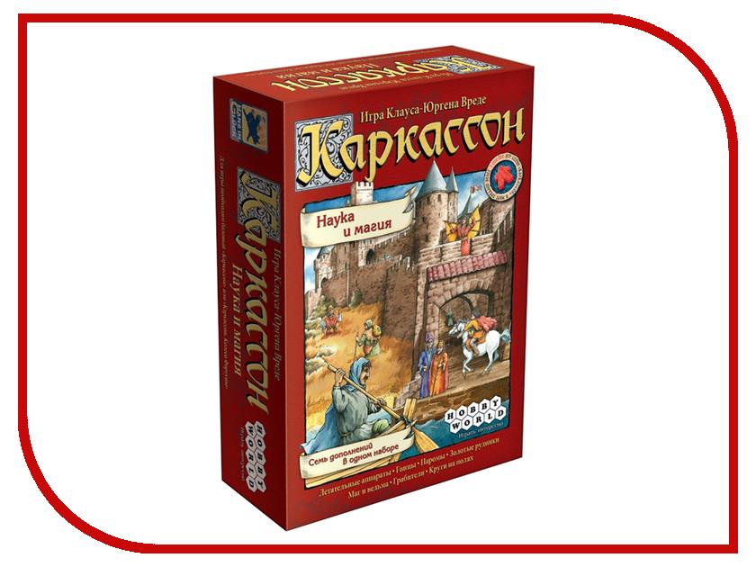 Настольная игра Hobby World Каркассон. Наука и магия 1276<br>