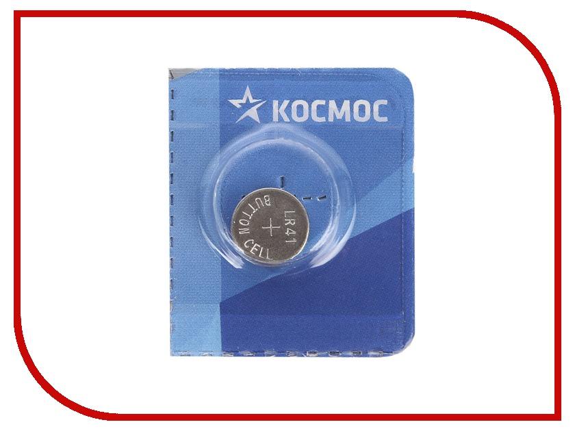 Батарейка AG3 - Космос KOCG3 (LR41) (1 штука)<br>