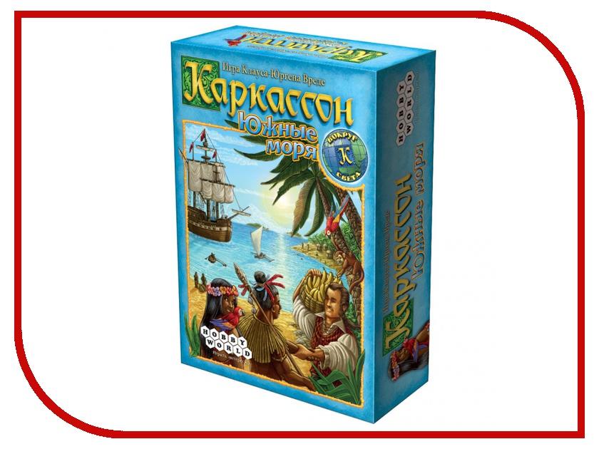 Настольная игра Hobby World Каркассон. Южные моря 1180 скобы novus 11 6 5000шт 042 0527