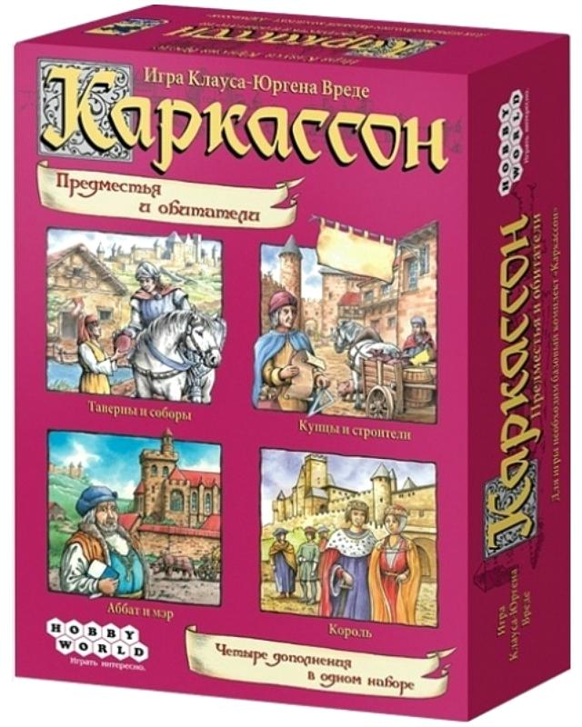 Настольная игра Hobby World Каркассон. Предместья и обитатели 1097