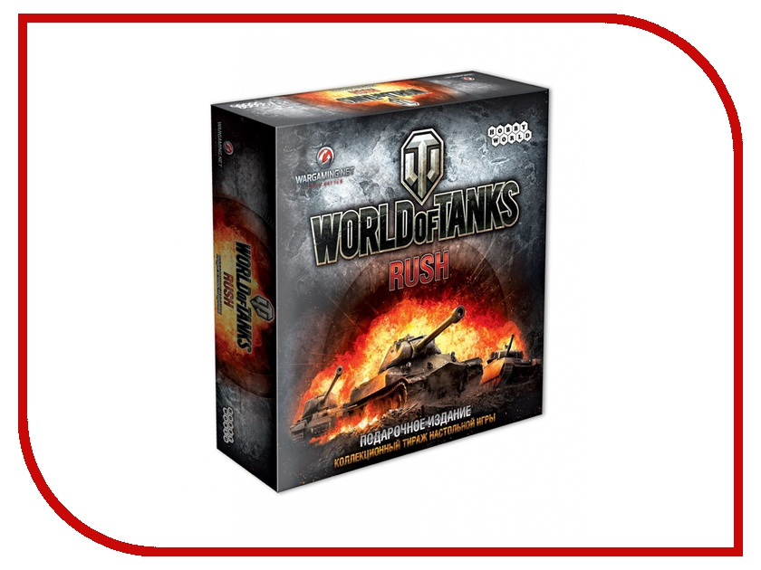 Настольная игра Hobby World World of Tanks Rush 1573<br>