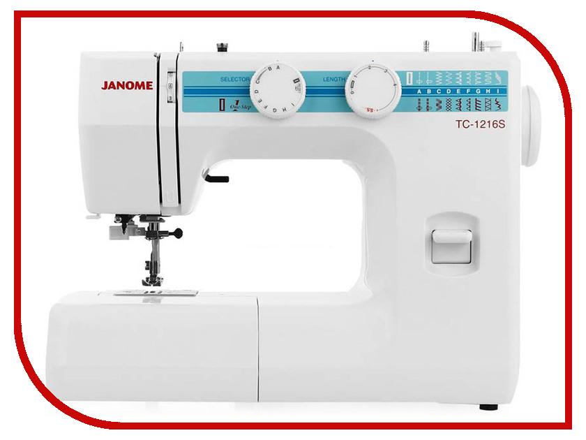 Швейная машинка Janome TC 1216S швейная машина janome tc 1216s белый tc 1216s