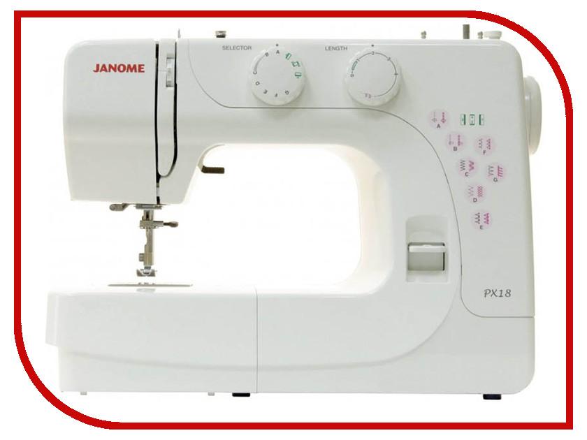 Швейная машинка Janome PX18 швейная машинка janome dc 2030