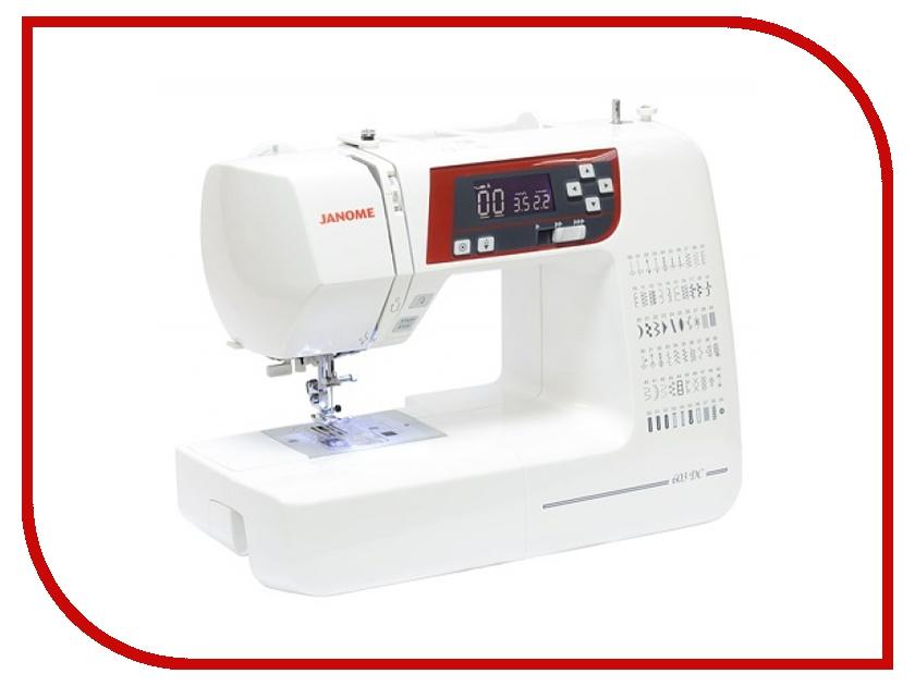 Швейная машинка Janome DC 603 швейная машинка janome dc 2030
