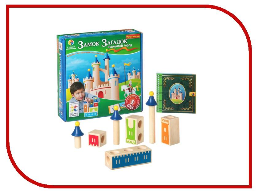 Головоломка Bondibon Замок загадок BB1356 bondibon обучающая игра замок загадок нескучный город