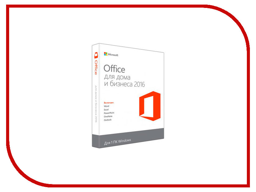 Программное обеспечение Microsoft Office 2016 H&B Mac RUS 1PK W6F-00613