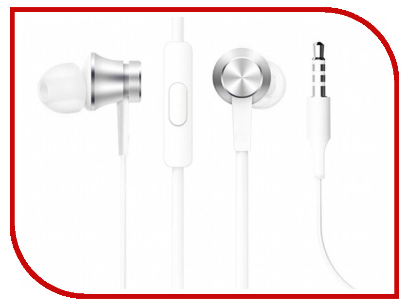 Гарнитура Xiaomi Piston Basic Edition Silver ZBW4309GL<br>