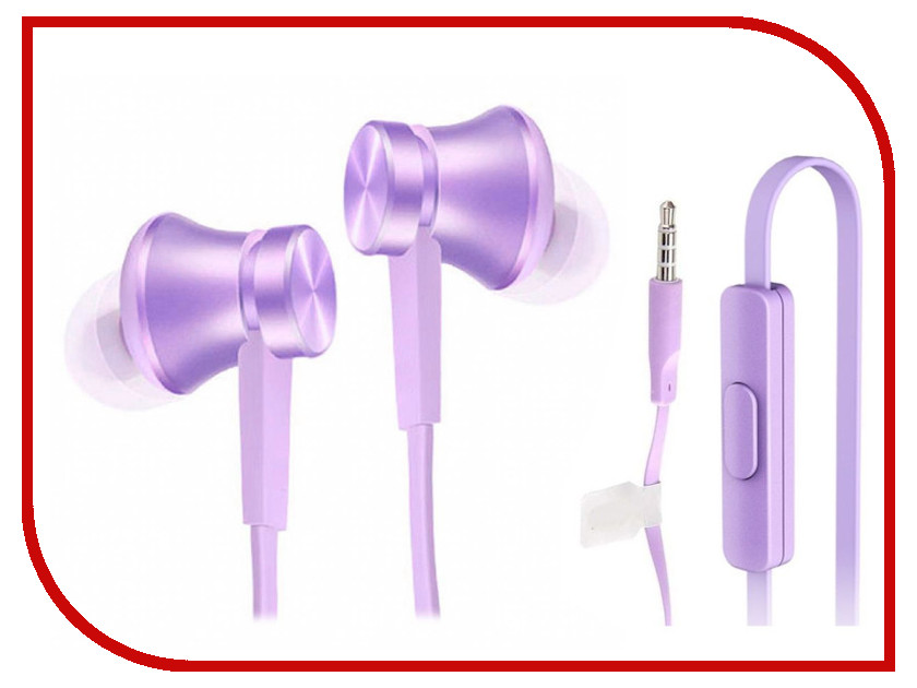 Гарнитура Xiaomi Piston Basic Edition Purple ZBW4311GL