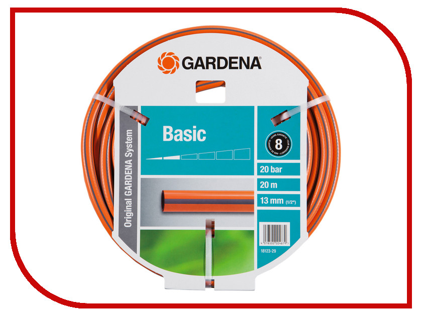 Шланг GARDENA Basic HUS-18123-29.000.00 шланг gardena classic hus 18022 20 000 00 шланг