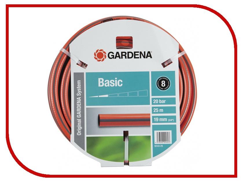 Шланг GARDENA Basic HUS-18143-29.000.00 шланг gardena classic hus 18022 20 000 00 шланг