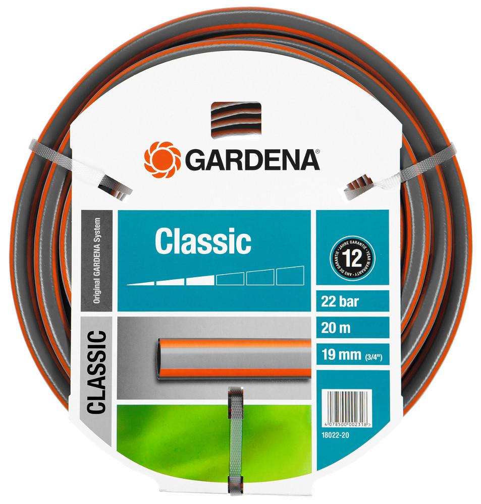 Шланг Gardena Classic HUS-18022-20.000.00 цена в Москве и Питере