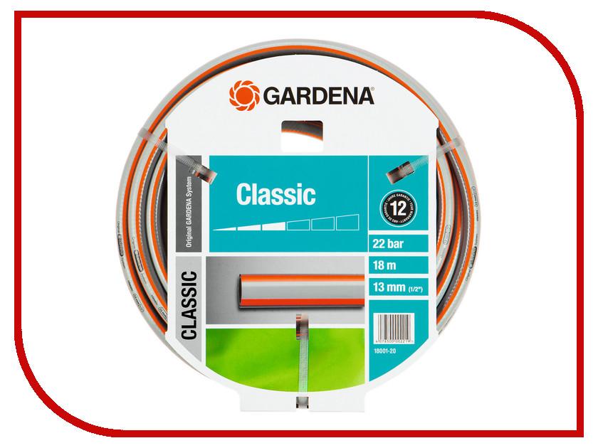 Шланг GARDENA Classic HUS-18001-20.000.00 gardena classic 610b
