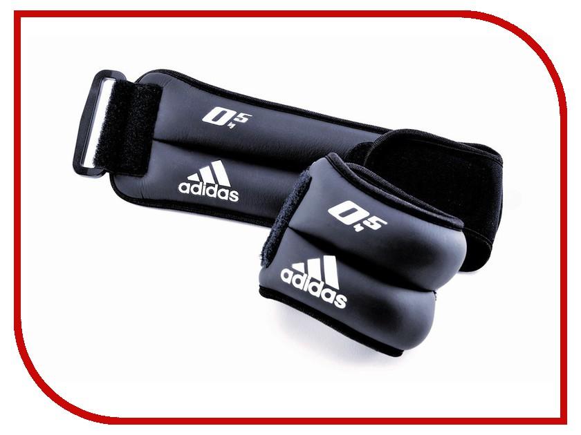 цены Утяжелитель Adidas ADWT-12227 0.5kg x 2