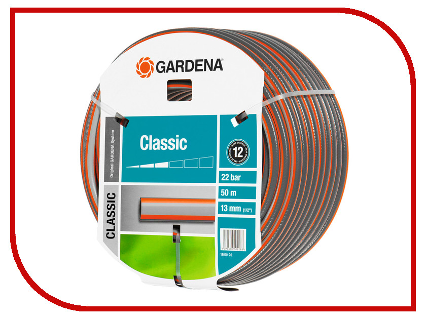 Шланг GARDENA Classic HUS-18010-20.000.00 gardena classic 610b