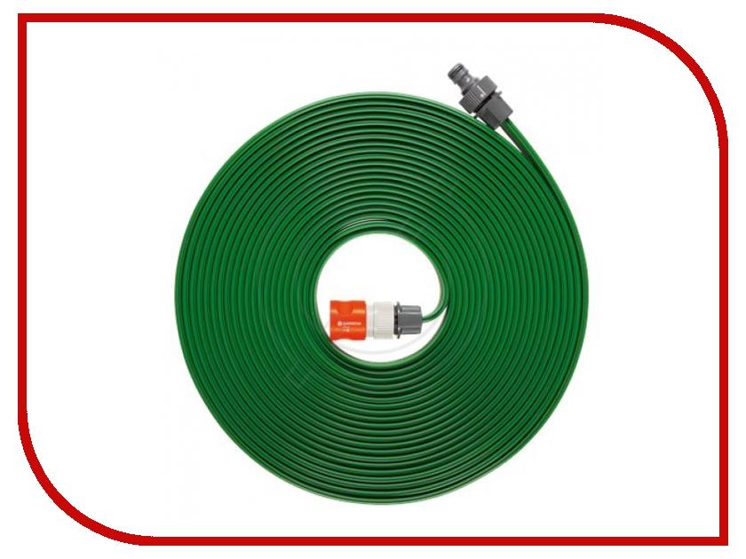 Дождеватель GARDENA шланг 7.5м Green HUS-01995-20.000.00