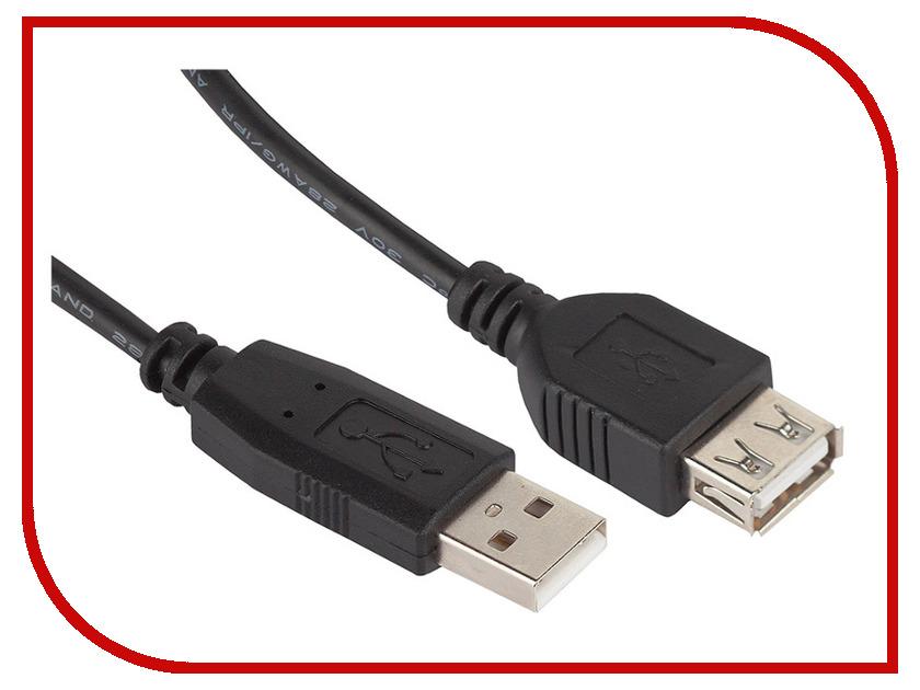 Аксессуар Intro USB 2.0 AM - AF 2m C0043907 2004101