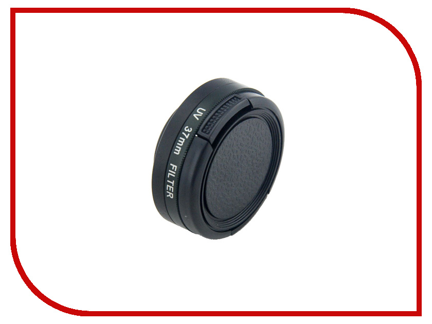 Аксессуар Apres UV Lens Cover Kit for Xiaomi Yi Action Sport Camera 37mm