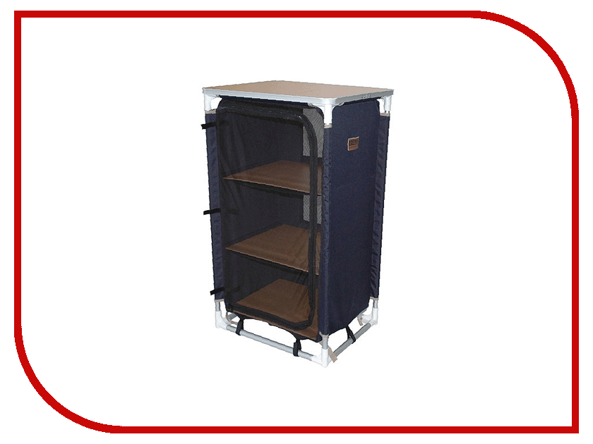 Набор складной мебели Camping World Mobishelf 3 MS-003