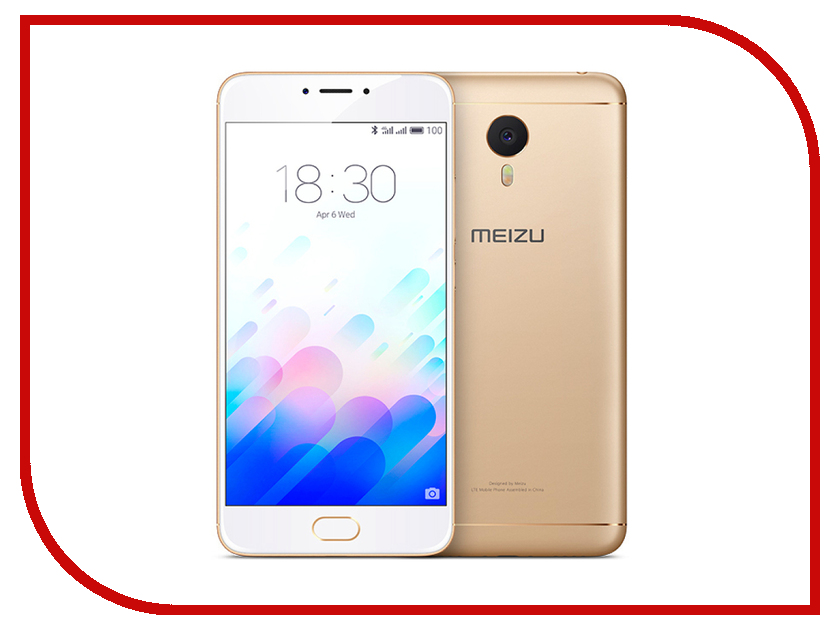 Сотовый телефон Meizu M3 Note 16Gb Gold White<br>
