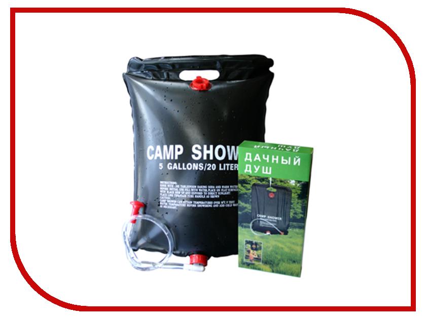 Походный душ Green Helper CampShower 465-001 helper 4545