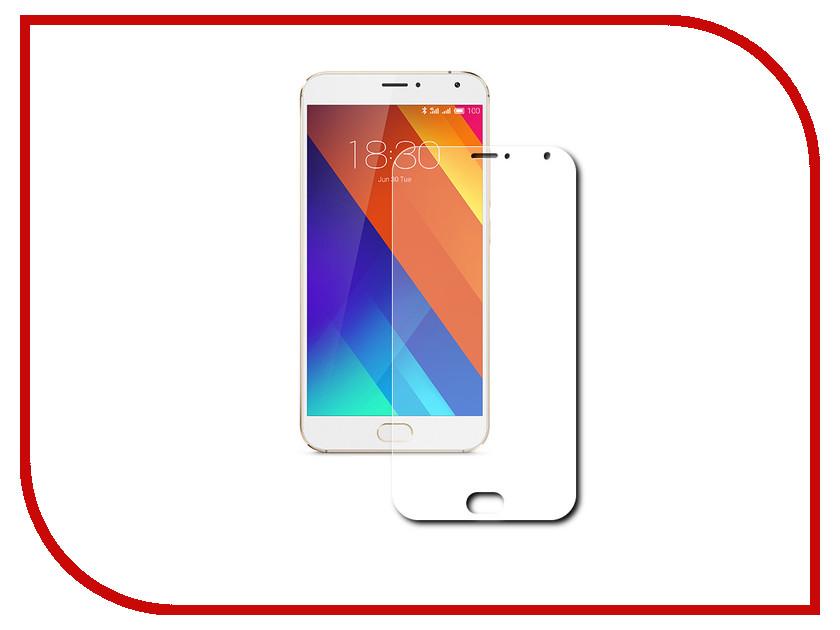 ��������� �������� ������ Meizu MX5 Pro SkinBox 0.3mm 2.5D ��������� SP-206