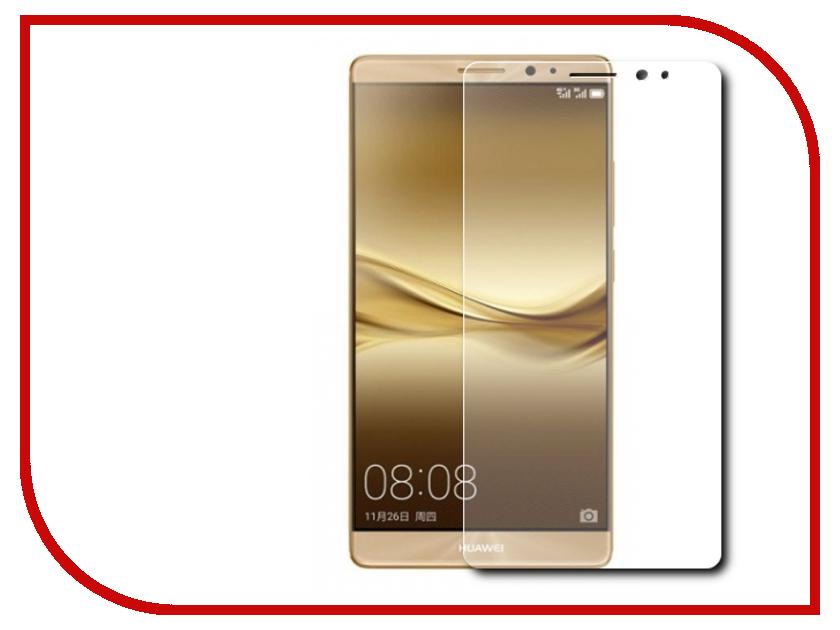 Аксессуар Защитное стекло Huawei Mate 8 SkinBox 0.3mm 2.5D глянцевое SP-218<br>