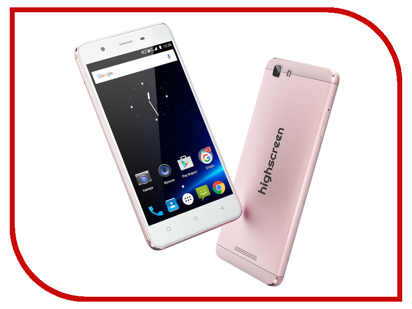 Сотовый телефон Highscreen Tasty Rose Gold смартфон highscreen fest xl pro blue