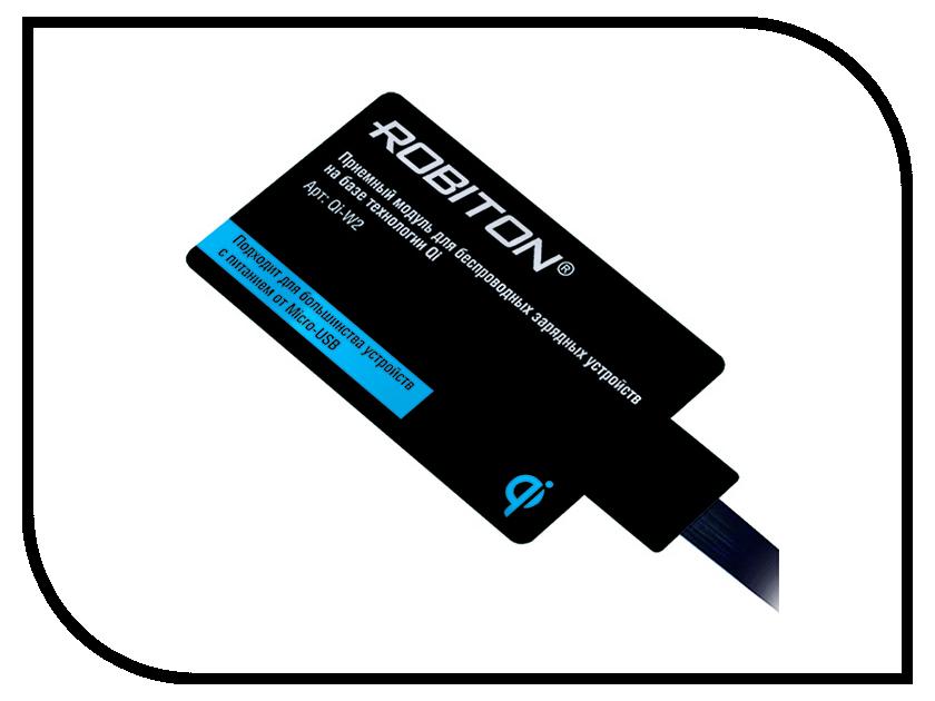 Зарядное устройство Robiton Qi-W2 стоимость