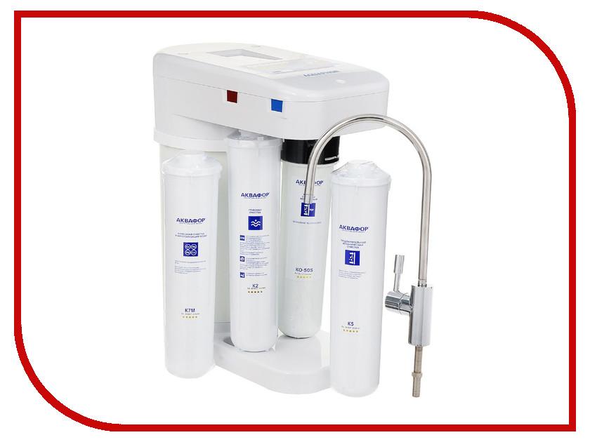 Фильтр для воды Аквафор DWM 101S