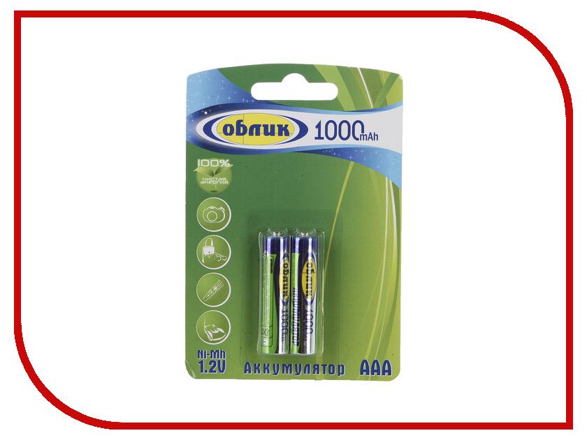 Аккумулятор AAA - Облик Ni-Mh 1000 mAh ОБ-6053 (2 штуки)<br>