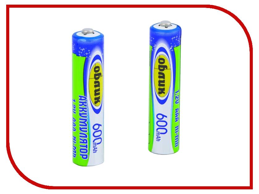 Аккумулятор AAA - Облик Ni-Mh 600 mAh ОБ-7056 (2 штуки)<br>