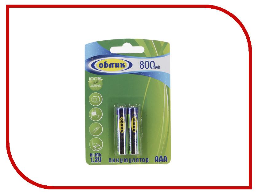 Аккумулятор AAA - Облик Ni-Mh 800 mAh ОБ-7061 (2 штуки)