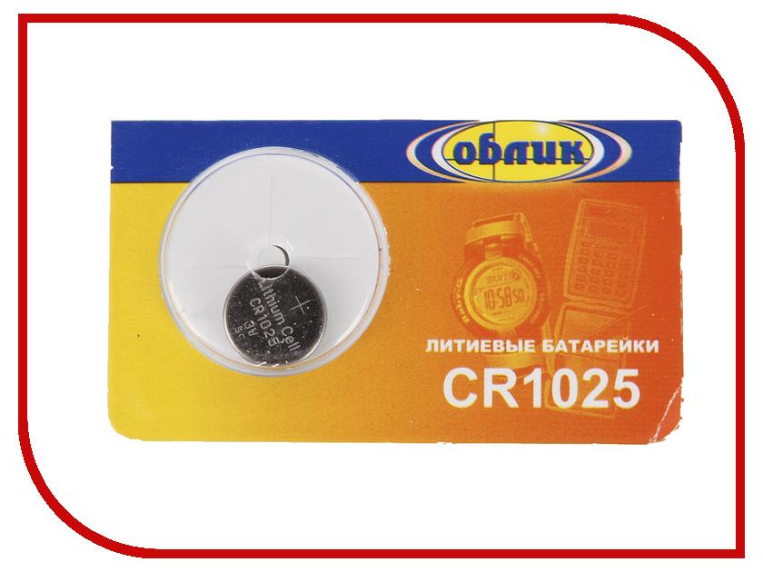 Батарейка CR-1025 - Облик ОБ-669 5BL (1 штука) 709 облик